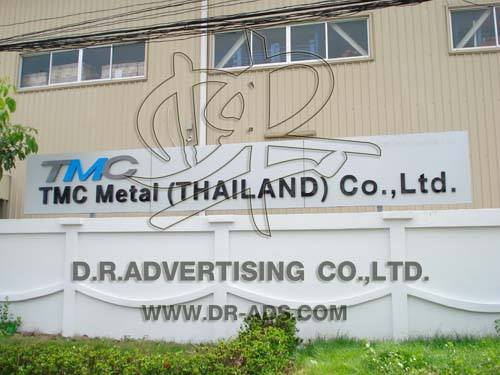TMC Metal (THAILAND).Co.,Ltd.