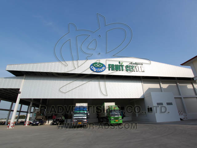 Fruit Center